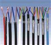 ZRC-DJVP3V阻燃电子计算机控制电缆一般都是几对的