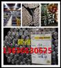 EN1.4113規格EN1.4113對應中國牌號