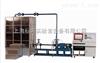 水泵性能测试系统,水泵性能测试实验台|动力性能测试系统