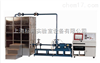 BPSBC水泵性能测试系统,水泵性能测试实验台|动力性能测试系统
