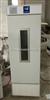 ADX-SHP-160合肥生化培养箱