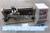 GJ5-10 电动钢筋打印机