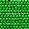 美国cospheric粒子,绿色醋酸纤维素微球