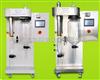 XINW-6000Y小型噴霧幹燥機|小型噴霧幹燥器|實驗型噴霧幹燥機
