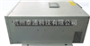 APF有源滤波器