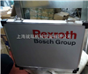 陕西长期供应德国力士乐REXROTH电磁阀,REXROTH插装阀,力士乐油泵