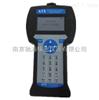 CP-H475C/E中文hart475手操器,hart475手操器
