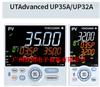 UP32A-010-10-00程序调节器