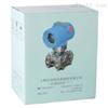 上海自动化仪表一厂 智能压力变送器 3151GP3B22TM7B1K