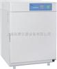 BPN-240CRH(UV)上海一恒 BPN-240CRH(UV) 二氧化碳培养箱 专业级细胞培养