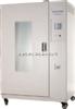 LHH-250GSD上海一恒LHH-250GSD综合药品稳定性试验箱