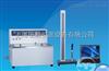 SYD-8017A自动饱和蒸汽压测定器(自动雷德法)