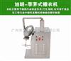 制药工业专用糖衣机设备