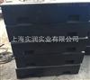 SR杭州1000公斤砝码/船厂法玛