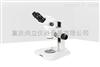 SZN 连续变倍体视显微镜