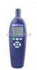 中國臺灣泰仕TES-1260手持高精度溫濕度計