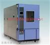 高低温应力试验箱