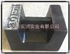 SR长沙20kg铸铁法码/株洲25公斤标准砝码