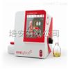 ERACHECK ECO/PROERACHECK ECO/PRO水中总油和油脂测试仪