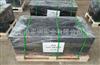 SR平板形叉吊式法码-1000kg平板法玛优惠价