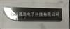 GS超聲波探傷試塊 NB/T47013-2015新標準試塊