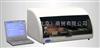 2910全自动酶免生化分析仪