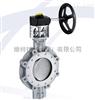 HP114-EEBRO支耳式高性能蝶阀技术参数