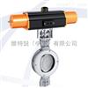 HP111-EEBRO对夹式高性能蝶阀可抗高温及高压