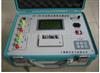 泸州特价供应JB-JBC自动变压器变比测试仪