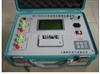 哈尔滨特价供应HV-3500JE自动变压器变比测试仪