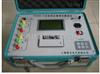 上海特价供应TPZBC-C自动变压器变比测试仪