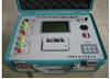 广州特价供应YD-6628自动变压器变比测试仪