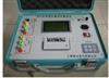武汉特价供应BZC自动变压器变比测试仪