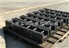SR铸铁材料20kg校正法码/25千克标准砝码