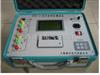 南昌特价供应GDB-II全自动变比测试仪