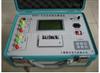 长沙特价供应BOBC-Ⅱ全自动变比测试仪