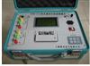 沈阳特价供应SYB-III变压器变比组别测量仪