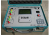 武汉特价供应HTBC-H全自动变压器变比测试仪