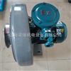 EX-Z-3防爆中压鼓风机
