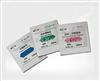pH缓冲试剂【上海雷磁 】pH缓冲试剂4.00/6.86/9.18 pH缓冲液 三包一套
