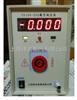 杭州特价供应CS149-20A 数字高压表
