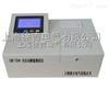 深圳特价供应CHK-7599 全自动酸值测试仪