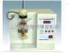 泸州特价供应BSY-13型苯胺点自动测定仪