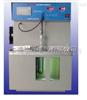 南昌特价供应BDY2011型全自动冰点测定仪