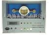 长沙特价供应HCJ-9201绝缘油介电强度测试仪
