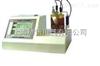 济南特价供应WS-5型微量水分自动测定仪
