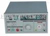 哈尔滨特价供应ZHZ8智能耐压仪