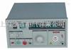 西安特价供应DF2672耐压测试仪