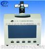 供應ZF-90型多功能暗箱式紫外透射儀