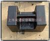 SR上海出售20公斤铸铁砝码,手提法码